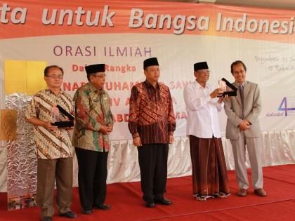 Orasi Ilmiah oleh Menristekdikti Dalam Rangka HARLAH ke XIV Alma Ata Yogyakarta