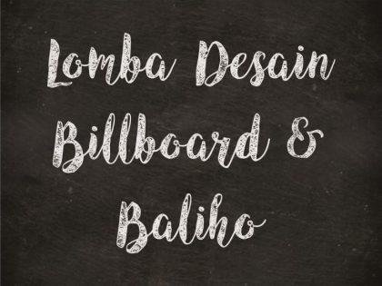 Lomba Desain Billboard dan Baliho Universitas Alma Ata Tahun 2016