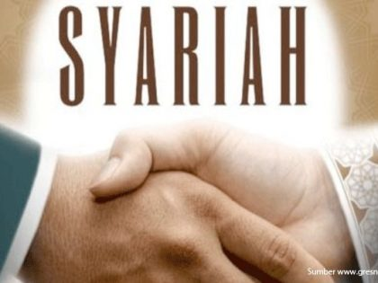 Mari Lebih Dekat Mengenal Perbankan Syariah