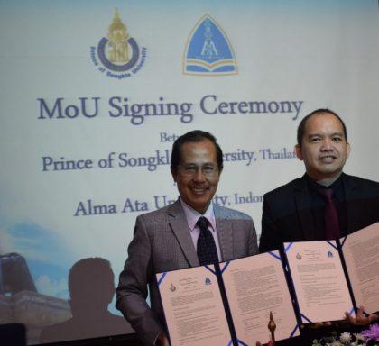 Universitas Alma Ata bermitra dengan Prince of Songkla Univesity Thailand